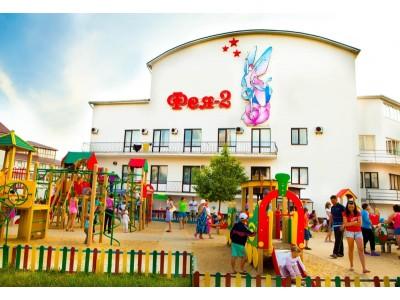 Пансионат Фея-2,  для детей: площадка, мини-зоопарк